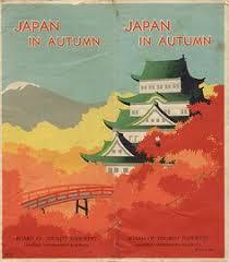 Japon By Linnea Designs