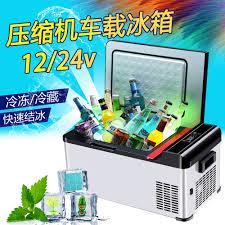 Supply Car Refrigerator Compressor Refrigeration Mini - Car Dual ...