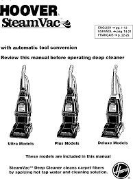 Dyson Dc40 Multi Floor Manual by Hoover Carpet Fh50150 Manual Carpet Vidalondon