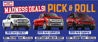 100 Rebates On Ford Trucks Dealer In Gadsden AL Used Cars Gadsden Ronnie Watkins