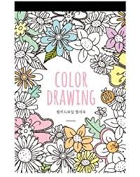 Color Therapy Coloring Books For Adult Relaxation DIY Stationery Cards Set With 32 Designs