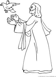 Cartoon Sacred Heart Of Jesus Clipart