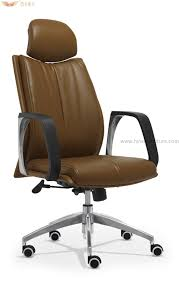 Office High Chairs Sale