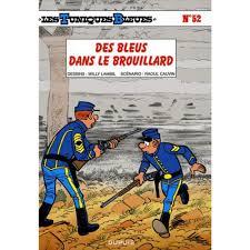 Comic Strips Sale N°2094 Lot N°124 Artcurial