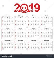 100 Design 21 Calendar 2019 Template Calendar Black