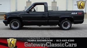 1990 Chevrolet C1500 454 SS | Gateway Classic Cars | 589-TPA 454 Ss Pickup Chevrolet Specifications And Review Five Pickups That Put Muscle In Highperformance Hauling 454ss 454ss Black Chevy Outside Pickup Show Truck 1993 Chevrolet Ss Show Truck Ls1tech Camaro Febird Silverado Connors Motorcar Company 1992 F18 Kansas City Spring 2013 1990 C1500 For Sale 79370 Mcg Amazoncom 1500 Truck Decals Stripes Chevrolet Inventory Gateway Classic Cars Sale Classiccarscom Cc9089 Youtube Fast Lane