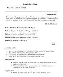 Sample Resume Template Word Malaysia Dentist Format