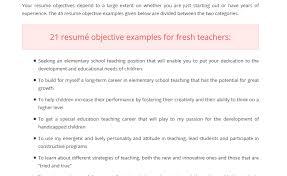 Teacher Objectives Examples