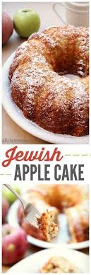 This Jewish Apple Cake Recipe is the most delicious Apple cake you will ever have