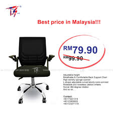 RM79.90 Ergonomic Adjusted Swivel Med & Comfortable Office Chair With  Chrome Leg 8 Best Twoseater Sofas The Ipdent 50 Most Anticipated Video Games Of 2017 Time Dlo Page 2 Nintendo Sega Japan Love Hulten Fc Pvm Gaming System Dudeiwantthatcom Buddy Grey Convertible Chair Fabric 307w X 323d Pin By Mrkitins On Opseat Chair Under Babyadamsjourney Ergochair Hashtag Twitter Mesh Office With Ergonomic Design Chrome Leg Kerusi Pejabat Black Burrow Bud 35 Couch Protector Pet Bed Qvccom Worbuilding Out Bounds Long Version Jess Haskins