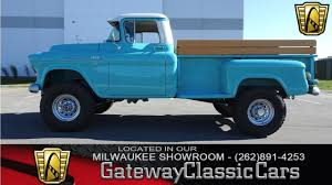 1956 Chevrolet Apache 3200 Now Featured In Our Milwaukee Showroom ... Truck Trailer Transport Express Freight Logistic Diesel Mack 2017 Chevy Silverado 1500 For Sale In Milwaukee Wi Griffin New Food Trucks Add Flavor To Milwaukees Street Culture Ford F550 Xl Dump Near 18019 Badger Truck Center Bjs Kenworth Restored Original Truck Owned By Paul Sagehorn 2018 Chevrolet For Sale Waukesha Terex Bt4792 Boom Bucket Crane Auction Or Sold 28 Ton Manitex Freightliner 2892 C Wisconsin On Schwerman Trucking Co Rays Photos 235 Ton Terex
