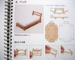 muji book of fold up cardboard furniture