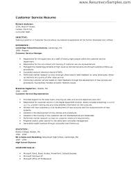 Resumes For Customer Service Resume Objective Specialist Skills And Abilities Examples