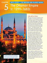 Hist Alive 8 Ottoman Empire pdf Muhammad