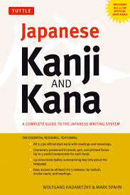 Kanji Japanese Characters And Their Meaning OYAKATA