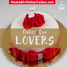birthday cakes lovers