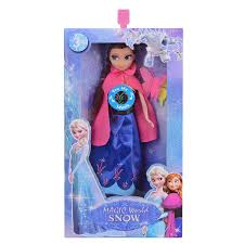 Stortfordtoys Disney Frozen Sing A Long Elsa