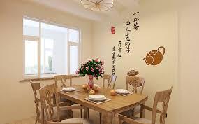 3D Chinese Restaurant Dining Room Design