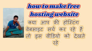 How To Make Free Hosting Website - YouTube How To Make A Free Website With Hosting Domain And Top 5 Best Web Providers Reviews For Wordpress Wwwbloglinocom Services In 2018 Performance Tests Twelve Popular Wordpress For Create The Right Use Of Google Drive Your Own Completely Cara Mendapatkan Gratis Selamanya Tanpa Kartu Best Website Hostingwebsite Hostingcoupon Codespromo Codes Top In Untitled1wweejpg To Full