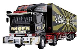 Aoshima 52877 Yukokuresshi 2 (Refrigerator Truc | PlazaJapan