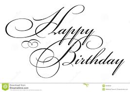 Elegant Happy Birthday Clipart 1