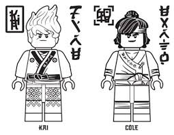 Kai And Cole Printable Coloring Page