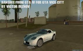 Banshee From GTA IV For GTA Vice City For GTA Vice City The Best Grand Theft Auto 4 Cheats Grand Theft Auto Iii Cheats Gta Iv Vehicle Damage Handling Deformation Gta5modscom Police Stars On Gtacz Monster Truck Ps3 Youtube Futo Pour Modded Cars Cheat 5 For Xbox 360 Lamborghini Aventador Lp7004 Truck Car Faq Gamesradar Grand Theft Auto Vehicles Bikes Aircraft