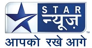 Star News Logo Vector