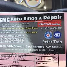 smg auto 34 photos 203 reviews smog check stations 4190