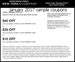 New York & Co Coupon Codes : Bna Airport Parking Sears Printable Coupons 2019 March Escape Room Breckenridge Coupon Code Little Shop Of Oils Macys Coupons In Store Printable Dailynewdeals Lists And Promo Codes For Various Shop Your Way Member Benefits Parts Direct Free Shipping Lamps Plus Minus 33 Westportbigandtallcom Save Money With Baby Online Extra 20 Off 50 On Apparel At Vacuum