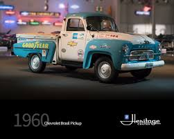 GM Heritage Center Collection | 1960 Chevrolet Brasil Pickup