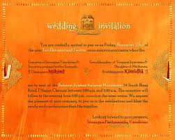 Housewarming Invitation Samples India New Sample Wedding Invite For Tamil Iyengar Inside A Contemporary
