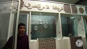 bureau de change meilleur taux fez change bureau de change maroc fes afrique voyage achat vente