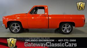 1982 Chevrolet C/K Truck 2WD Regular Cab 1500 For Sale Near O Fallon ... Isuzu Npr In Orlando Fl For Sale Used Trucks On Buyllsearch Soft Serve Ice Cream Truck Food Roaming Hunger New Hyundai Veloster Lease Offers Chevy Florida For Entertaing Chevrolet 2010 Hino 24ft Box Truck Tampa 26ft 1965 K10 Sale Hrodhotline 1993 C1500 Pace Gateway Classic Cars 1153ord Garden Fl Ii Auto Sales Orlando New U Trucks Toyota Used Cars Winter 5sfrg3727be229550 2011 White Heart Land Elkridge On In Ford Mullinax Of Apopka 2007 Western Star Lowmax By Dealer Area Bay