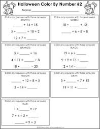 Halloween Multiplication Worksheets Grade 5 by 3rd Grade 3rd Grade Halloween Math Worksheets Printable