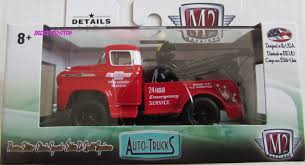 M2 MACHINES AUTO - TRUCKS 1958 CHEVROLET LCF TOW TRUCK R42 [0001153 ... Tow Truck 6574395 Mattel Hot Wheels Haulers Over The Road Trucks Vintage 1994 Hotwheels Car Lift Tow Truck Mainan Game Alat Hot Wheels Red Line 6450 Tow Truck Green Jual Rlc Rewards Series Heavys Di Lapak J And Toys Matchbox Mbx Urban How To Make A Hot Wheels Custom Rust Como Introduces The Larry Wooddesigned Steam Punk Ramblin Wrecker Larrys 24 Hr Towing Chevy 1983 Rig Steves Die Cast Toy Capital Diecast Garage 1970 Heavyweight Mrsenctvts Amazing Customs Pinoy Pride Kombi And