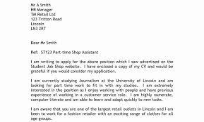 50 Unique General Cover Letter Examples