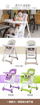 US $142.35 35% OFF|Multifunctional Dining Chair 0 5 Years Old Baby Foldable  Portable Children's Dining Chair Learning Chair Dining Table-in Booster ...