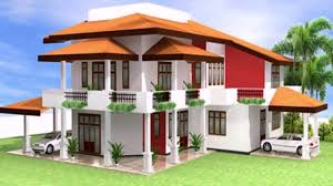 House Plans Designs With Photos In Sri Lanka - YouTube