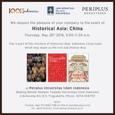 Press Invitation Historical Asia China