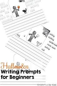 Halloween Writing Paper Printable Cute Food For Kids Edible Ghost Craft Ideas Haunted House Free Border