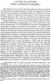 le prix du papyrus dans l antiquité grecque