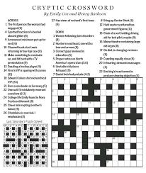 15th Letter Of Greek Alphabet Crossword
