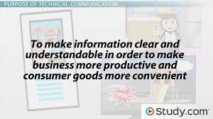 Technical Communication Definition Purpose