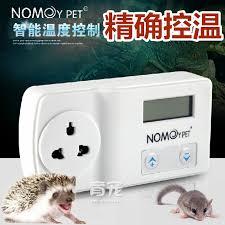 Ceramic Heat Lamp For Hedgehog by Nomo Hedgehog Box Aquarium Thermostat Tortoises Lizard Temperature
