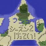 Minecraft, よゐこ