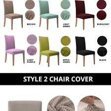 1/2/4/Jacquard Plain Dining Chair Cover Spandex Elastic Chair Slipcover  Case Stretch Cover For Wedding Hotel Banquet Chair Sashes For Rent Banquet  ... Creative Touch Wedding Designs Saint Marys Hall Apple Universal Polyester Spandex Lycra Pleated Chair Cover Skirt For Banquet Party Event Hotel Decor Slipcovers Sofas Ding New Interior Design Outdoor Decorating Ideas Green Time To Sparkle Tts 29cmx20m Satin Roll Sash Covers Simply Elegant And Linens Fab Weddings Sashes All You Need Know About Decorations Bridestory Blog Sinssowl Pack Of 2pc Elastic Soft Removable Seat Protector Stool For Build A Color Scheme