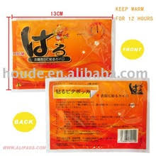 Bed Buddy Microwave Heat Pack by Foot Buddy Foot Buddy Suppliers And Manufacturers At Alibaba Com