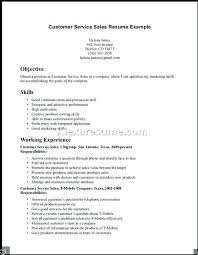 Communications Skills Resume Good Communication On Examples Free Templates A