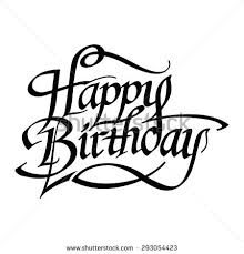 Happy Birthday hand drawn lettering Congratulation design text Vector illustration